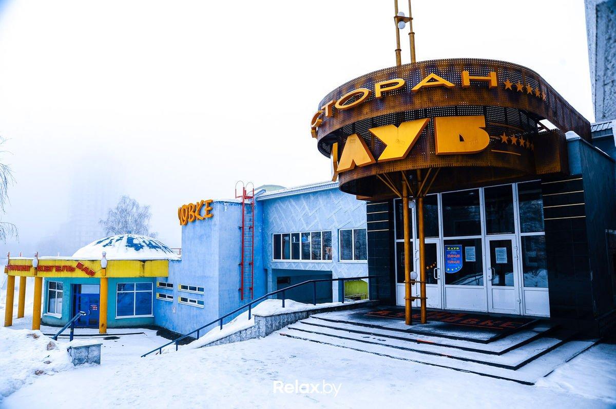 Клуб-ресторан «На дубровке»