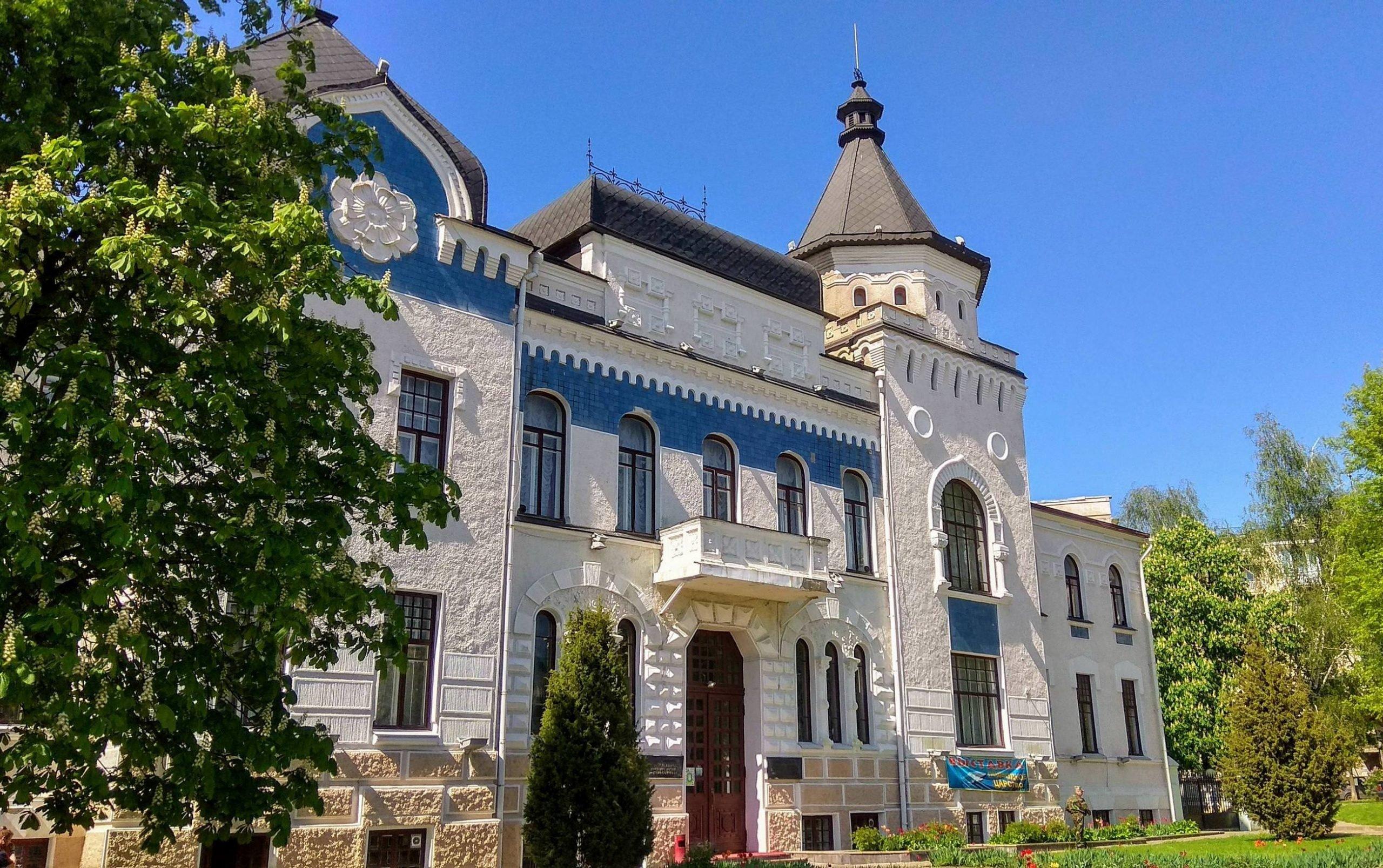 Музей «Могилевский областной художественный музей имени П.В. Масленикова»