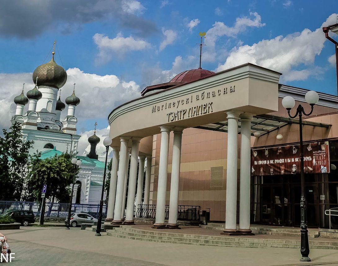 Театр «Могилевский областной театр кукол»