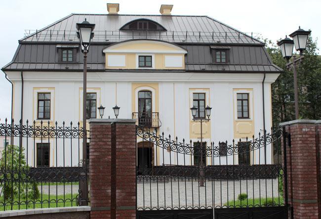 Музей «Могилевский музей имени Бирули»