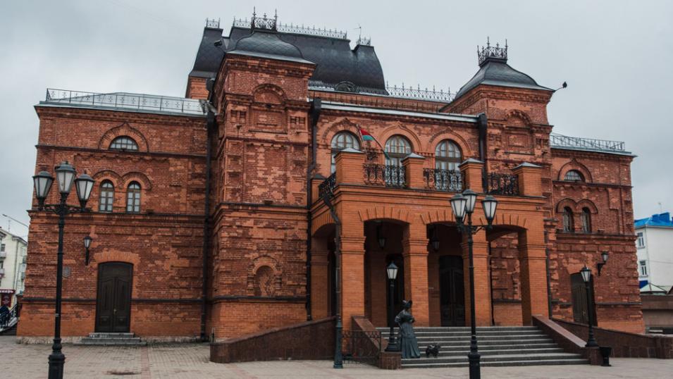 Театр «Могилевский областной драматический театр»