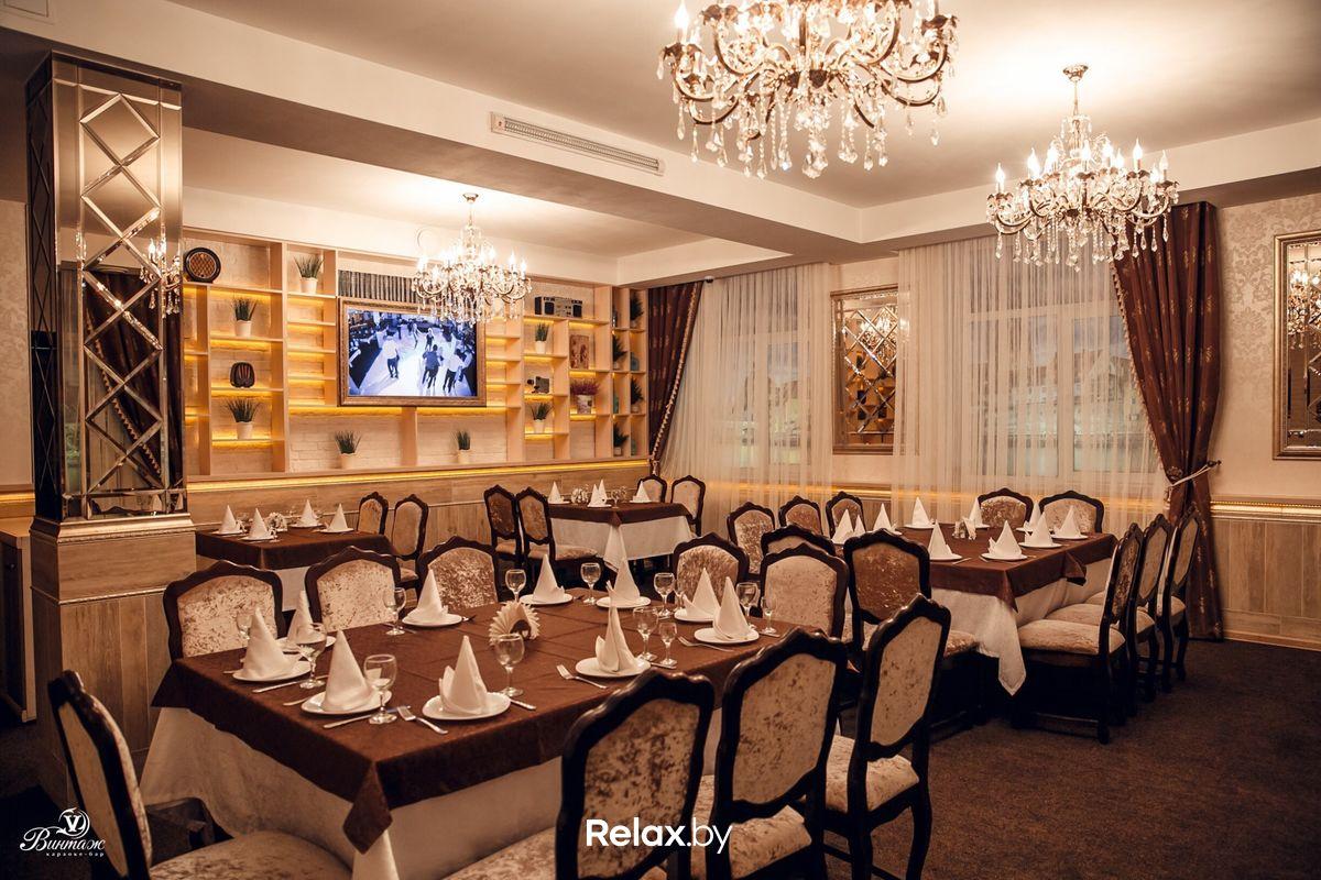 Ресторан «Винтаж»