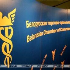 ТПП Могилевской области и Камчатского края обсудили возможность увеличения взаимных поставок