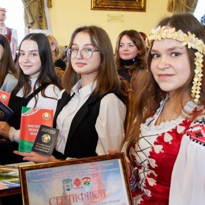 Талантливой молодежи Могилева торжественно вручили паспорта