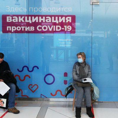 Прививочный пункт начнет работу в ТЦ «Е-Сити» 20 сентября